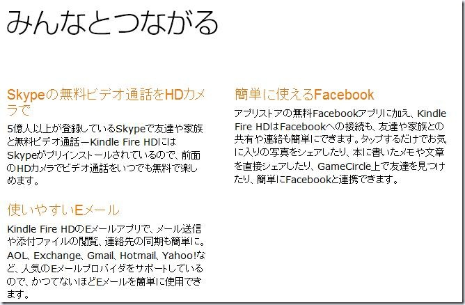 amazon_kindle5