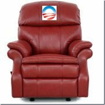 BarackaLounger with Logo