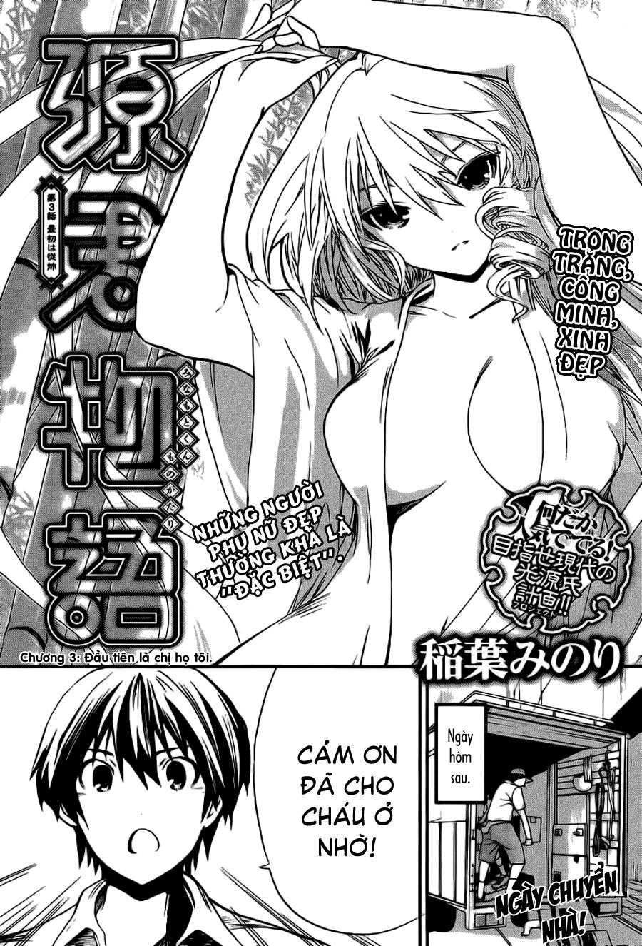 Minamoto kun Monogatari Chap 3 - Truyen.Chap.VN