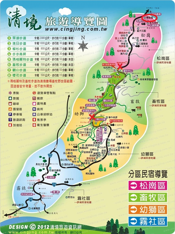 Jane Tan Informative Travel Blog Cingjing Part 2 of 2 – Taiwan Tourist Attractions Map