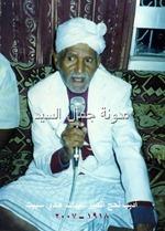 الشاعر والملحن عبدالله هادي سبيت