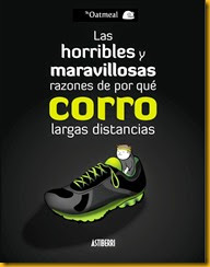 lashorriblesymaravillosas