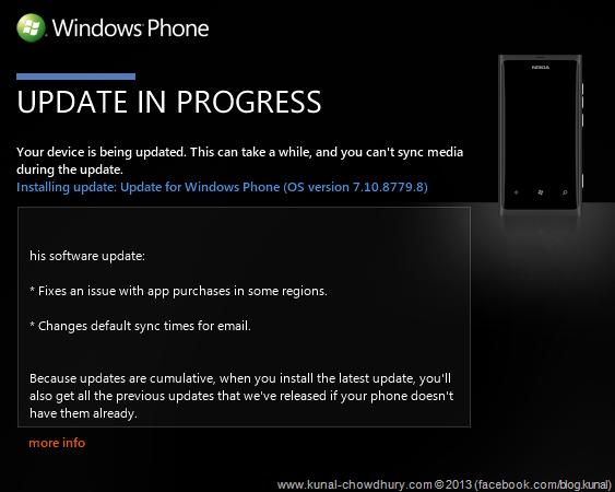 Update 1 (7.10.8779.8)