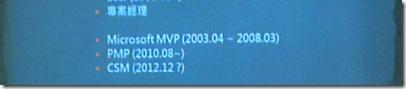 螢幕快照 2012-12-14 下午12.35.54