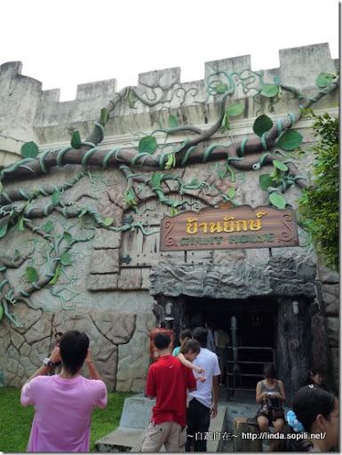 泰國曼谷芭達雅-夢幻世界豌豆屋