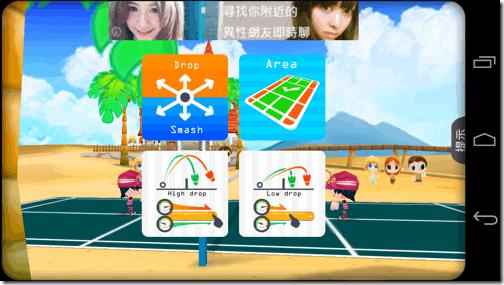3D Badminton II -02