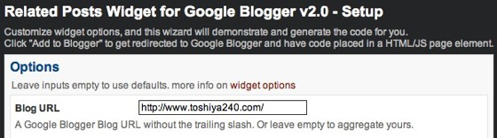 Related Posts Widget for Google Blogger v2 0  Setup 1