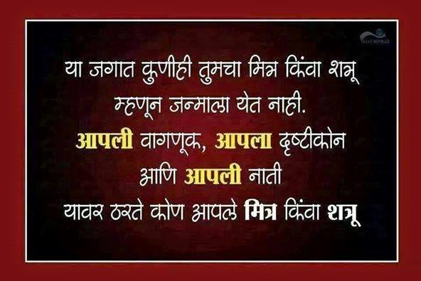 makar sankranti essay in marathi on mla