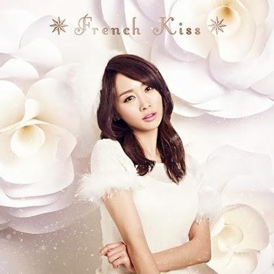 Kara_-_French_Kiss_(Nicole)