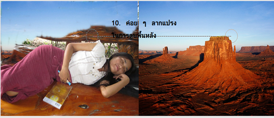 change background in photoscape
