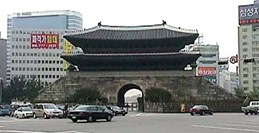 Namdaemun Gate before the 2008 Fire