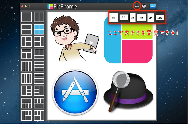 1mac app photography picframe
