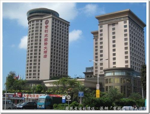 深圳寶利來國際大酒店51