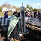 Освящение восстановленной могилы Скаржинских в с. Трикраты 2010 г.