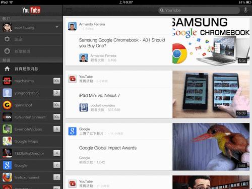 youtube ipad app-01
