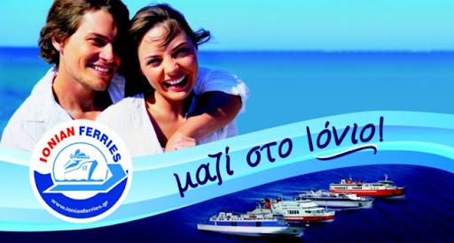 Τα πασχαλινά δρομολόγια της Ionian Ferries