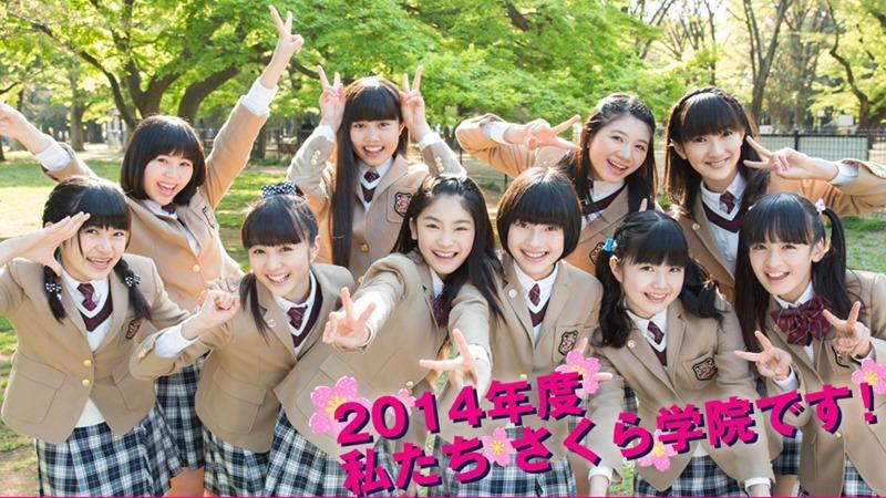 SakuraGakuinSpring2014