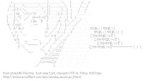 [AA]Han Juno (Eureka Seven: AO)