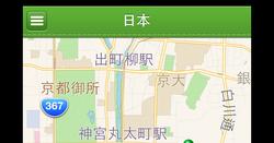 GoLater Evernote 剪貼景點美食網誌自動定位釘上旅遊地圖