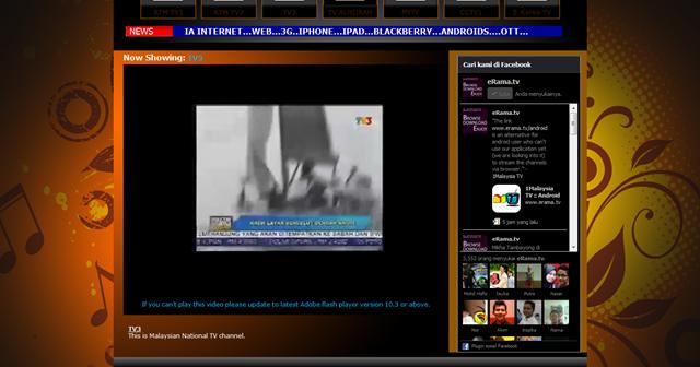 Tonton saluran televisyen Malaysia melalui penstriman secara percuma