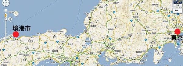 境港←→東京