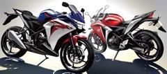 Honda CBR250R-Bike