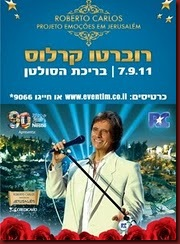 Roberto Carlos Jerusalem