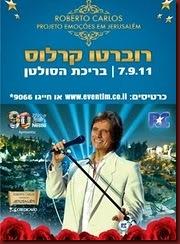 Roberto Carlos Jerusalem