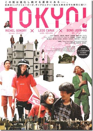 tokyo500