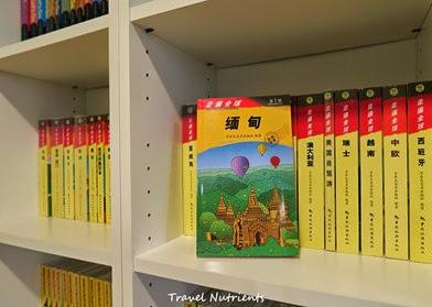 流浪ING旅遊書店 (24)