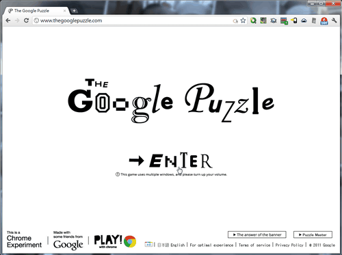 the google puzzle-01