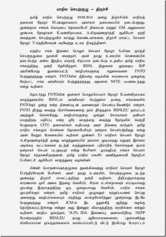 khepy nraw 16.08.2014_page_1