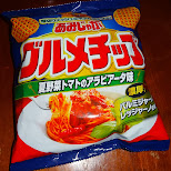 spagetti chips in Tokyo, Tokyo, Japan