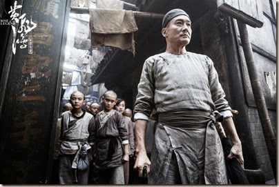 Tony Leung Kar Fai Rise of the Legend -  梁家輝 黃飛鴻之英雄有夢 01