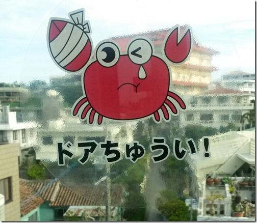 Okinawa 008b