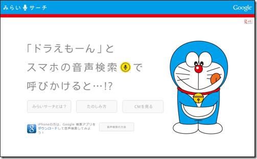哆啦A夢-01