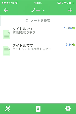 2014071519353201