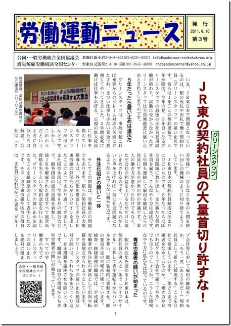 News3号