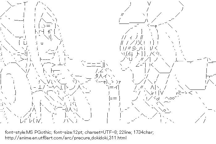 PreCure Dokidoki!,Cure Diamond,Regina,Hishikawa Rikka