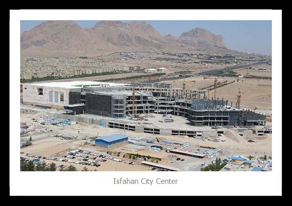 Iran Largest Shopping Mall