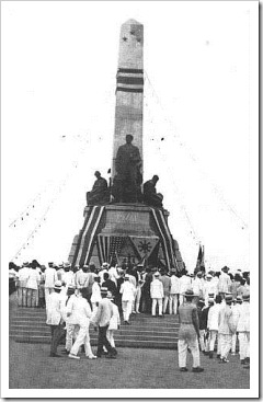 Rizal Monument 1920