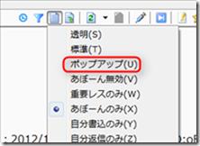 2013-01-01_08h10_38