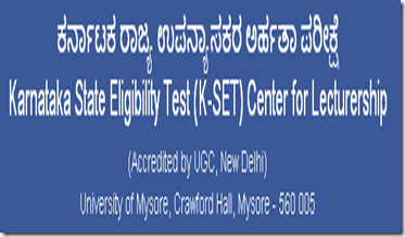 K-SET Exam 2013 - Answer key