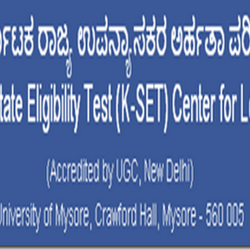 K-SET Answer key 2013 - Karnataka State Eligibility Test 2013 Exam Held on 8 December