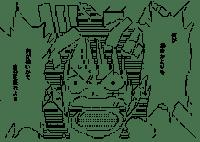 Monkey D Luffy (Onepiece)