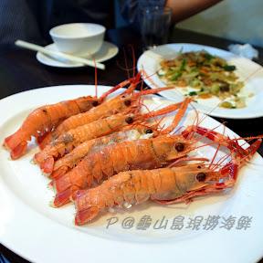 鹽焗角蝦 @ 龜山島現撈海鮮