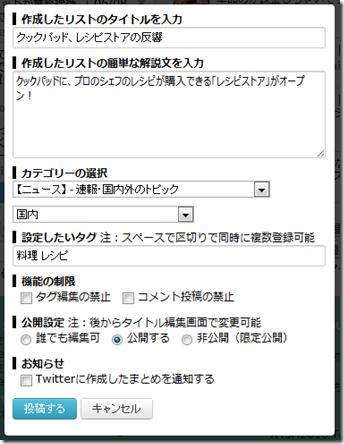 2012-06-08_2052