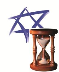 Tiempo y judaismo