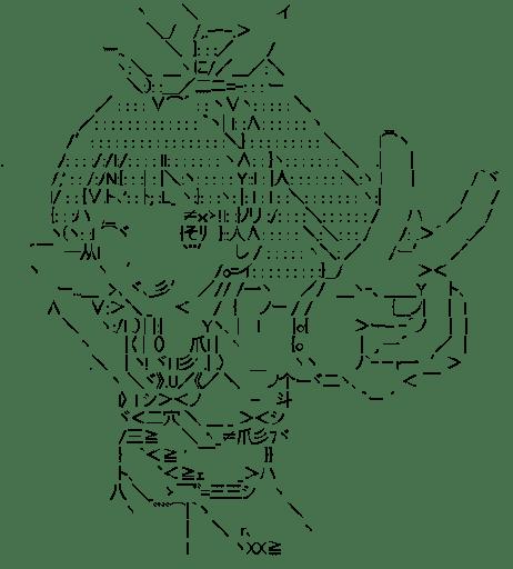 我那覇響(アイドルマスター)