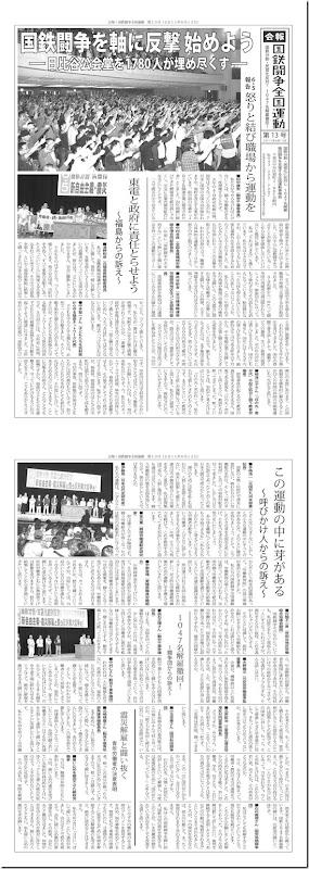 news_13